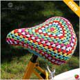 Crochet Saddle Cover 1